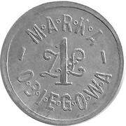 1 Zloty - Spoldzielnia 26 Baony K.O.P (Zytyn) – reverse