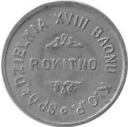 1 Zloty - Spoldzielnia XVIII Baony K.O.P (Rokitno) – obverse