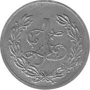 1 Zloty - Spoldzielnia XVIII Baony K.O.P (Rokitno) – reverse