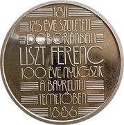 Token - Ferenc Liszt – reverse