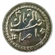 Token - Imam Ali – reverse