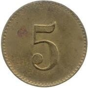 5 Rappen - Marino Masetti (Zürich) – reverse