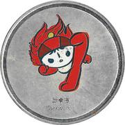 Token - Mascots of the Games of the XXIX Olympiad (Huanhuan - Modern Pentatlon/Taekwondo) – obverse