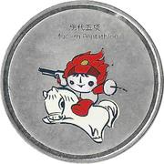 Token - Mascots of the Games of the XXIX Olympiad (Huanhuan - Modern Pentatlon/Taekwondo) – reverse