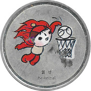 Token - Mascots of the Games of the XXIX Olympiad (Huanhuan - BMX/Basketball) – obverse