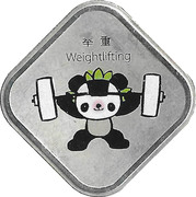 Token - Mascots of the Games of the XXIX Olympiad (Jingjing - Weightlifting/Wrestling) – reverse