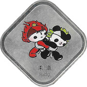 Token - Mascots of the Games of the XXIX Olympiad (Jingjing - Judo) – obverse