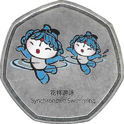 Token - Mascots of the Games of the XXIX Olympiad (Beibei - Sailing/Synchronized Swimming) – obverse