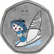 Token - Mascots of the Games of the XXIX Olympiad (Beibei - Sailing/Synchronized Swimming) – reverse