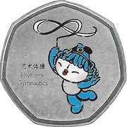 Token - Mascots of the Games of the XXIX Olympiad (Beibei - Rhythmic Gymnastics/Swimming) – reverse