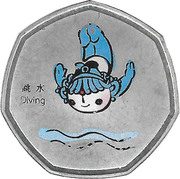 Token - Mascots of the Games of the XXIX Olympiad (Beibei - Diving/Canoe/Kayak-Flatwater) – obverse