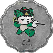 Token - Mascots of the Games of the XXIX Olympiad (Nini - Badminton/Fencing) – reverse