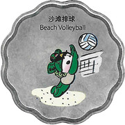 Token - Mascots of the Games of the XXIX Olympiad (Nini - Beach Volleyball/Trampoline) – obverse