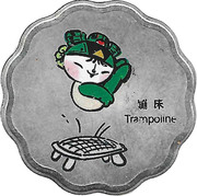 Token - Mascots of the Games of the XXIX Olympiad (Nini - Beach Volleyball/Trampoline) – reverse
