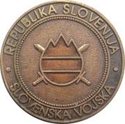 Token - Slovenska vojska (11. BZV) – reverse