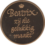 Token - Beatrix (30 april 1980) – reverse