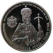Medal - Consecration of the Cathedral of the Resurrection of Christ (His Beatitude Svyatoslav) – obverse