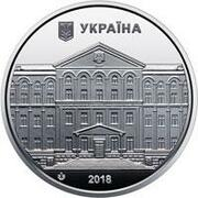 Token - National University of Life and Environmental Sciences of Ukraine – obverse