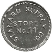 5 Cents - Stanard Supply Co. (Store No. 11; Brownton, West Virginia) – obverse