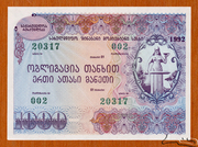 1 000  Rubles (State Loan Bond) – obverse