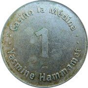 1 Casino la Medina - Yasmine Hammamet – reverse