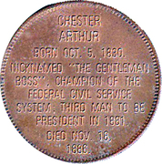 Token - Presidential Hall of Fame (Chester Arthur) – reverse