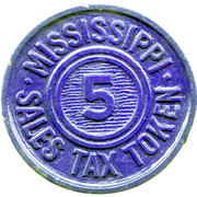 5 Mills - Sales Tax Token (Mississippi) – reverse