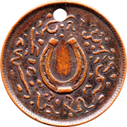 Token - Willow Calf  (White Brothers & Company) – reverse