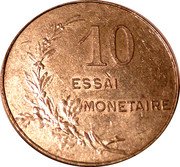 10 Centimes - Compagnie d'alais et de la camague (Monetary trial) – reverse