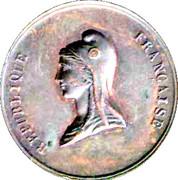 Token - Fête du Champ de Mars (21 may 1848) – reverse