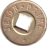 Jeton Prime (with square hole; with 2 flowers) – reverse