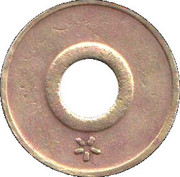 Jeton Prime (inscribed one side; with flower and star) – reverse