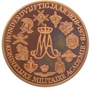 1 Pistolet - Breda (150 years KMA) – obverse