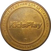 Game Token - KidsPlay – obverse