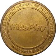 Game Token - KidsPlay – reverse