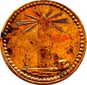 10 Centimes A Consommer (Lighthouse) – obverse