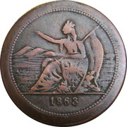 Token - Trade and commerce (Germania) – obverse