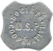 Milk Token - Coopérative de la Mine de Saint-Pierremont (Mancieulles) – obverse