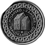Kremnica Mint Token 2012 - Malokarpatsko, Myjavsko, Záhorie – reverse