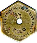 ½ Kilo - Societe Cooperative La Syndicale (Dunkerque) – obverse