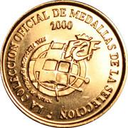 Token - RFEF Medallas de la Seleccion (Guerrero) – reverse