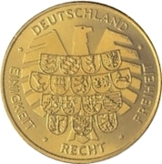 Token - Germany 2006 World Cup (Tunisia) – reverse