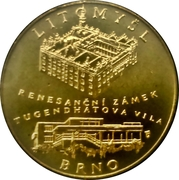 Mint Set Token 2008 - World Heritage List UNESCO III – reverse