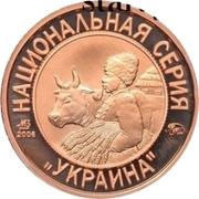 "Token - Soviet coinage, National series (""Isupov"" - 2 Kopecks) – obverse"
