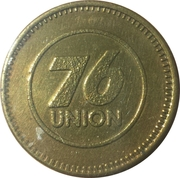 Carwash Token - Union 76 – obverse