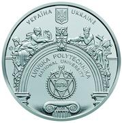 Token - National Bank of Ukraine (Lviv Polytechnic National University) – obverse