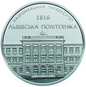 Token - National Bank of Ukraine (Lviv Polytechnic National University) – reverse