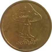 Lucky Token - Swiggie (Mushroom) – obverse