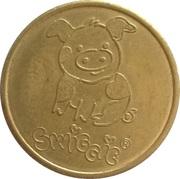Lucky Token - Swiggie (Pig) – obverse