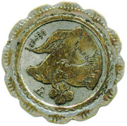 20 Centimes - A Consommer (Pig) – obverse
